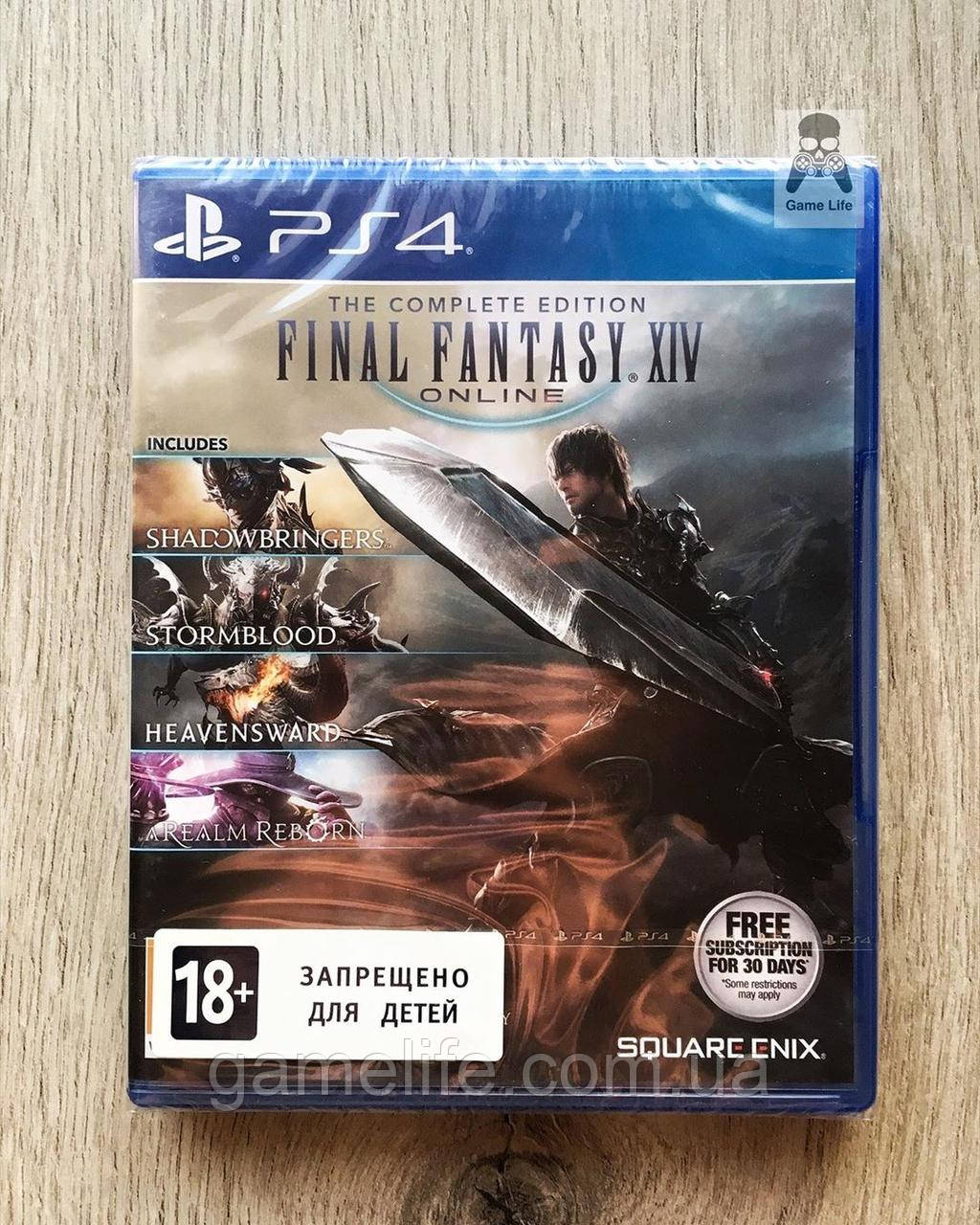 Final Fantasy XIV the Complete Edition Online (англ.) PS4