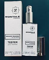 Парфюмированная вода Montale Mango Manga 60 мл тестер
