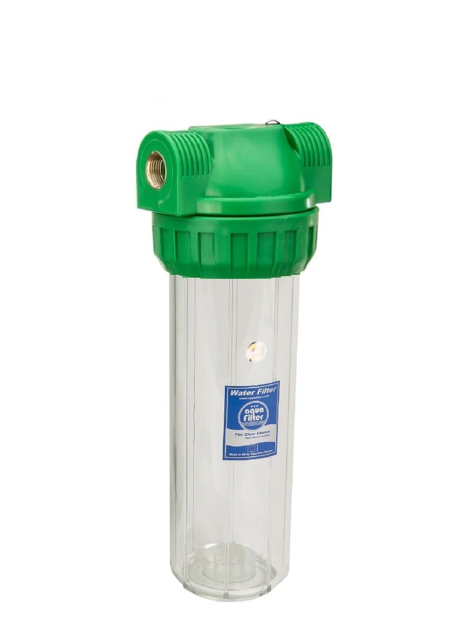 """Корпус фільтра антибактеріальний для холодної води 10"""" AquaFilter FHPR12-3S-AB 1/2"""""""