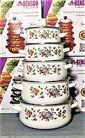 Набор эмалированных кастрюль с крышками Benson BN-079 белый (10 предметов) | кастрюля Бенсон, Бэнсон, фото 1