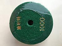 Круг полировочный (черепашка) 125мм/1000зерно