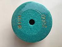Круг полировочный (черепашка) 125мм/2000зерно