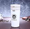 Термокружка из нержавеющей стали Benson BN-126 (300 мл) белая   термочашка Бенсон   термос Бэнсон