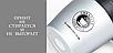 Термочашка с ложкой из нержавеющей стали Benson BN-130 (330 мл) серая | термокружка Бенсон | термос Бэнсон, фото 7