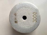 Круг полировочный (черепашка) 125мм/3000зерно