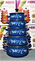 Набор эмалированных кастрюль с крышками Benson BN-079 синий (10 предметов) | кастрюля Бенсон, Бэнсон, фото 1