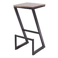 Барный стул Крокус, мебель лофт стул, лофт стілець, стульчик для бара, стілець для кафе, стілець до бару