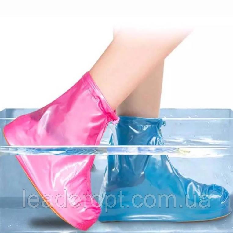 Водонепроникні чохли на взуття багаторазові бахіли для захисту взуття від дощу і бруду ОПТ