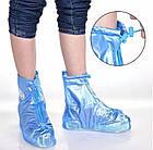 Водонепроникні чохли на взуття багаторазові бахіли для захисту взуття від дощу і бруду ОПТ, фото 2