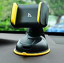 Автодержатель HOCO (CA5) черно/желтый  для телефона с присоской  Автомобильный держатель, фото 5