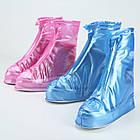 Водонепроникні чохли на взуття багаторазові бахіли для захисту взуття від дощу і бруду ОПТ, фото 3