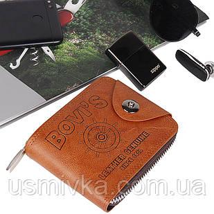 Мужское портмоне Fashion визитница коричневое 5422201