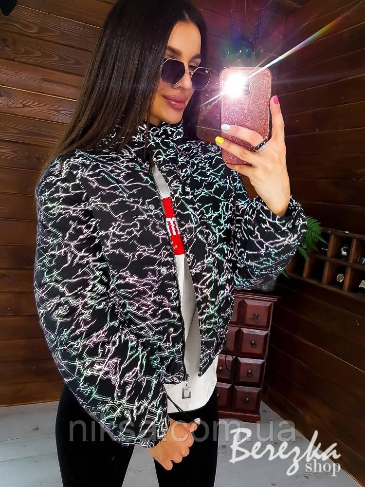 Демисезонная молодежная укороченная  курточка со светоотражающим эффектом