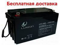 Аккумулятор 12В 65Ач LX1265MG Luxeon, фото 1