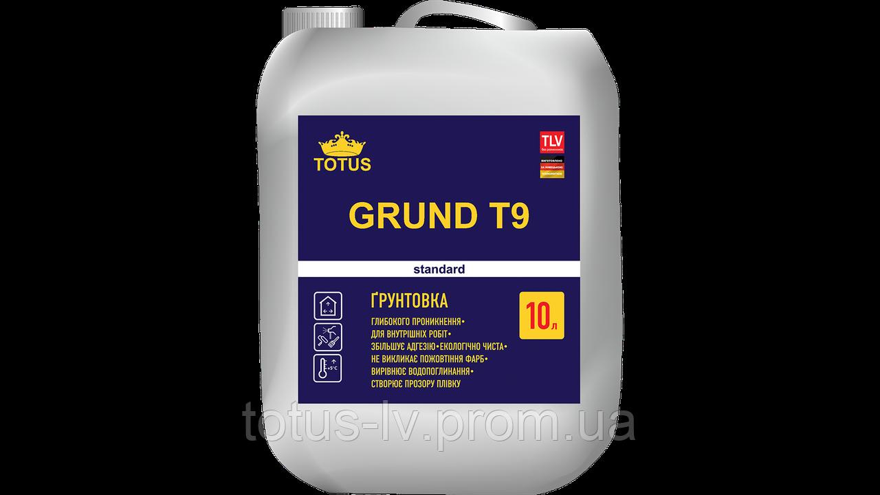 Грунтовка для внутренних работ TOTUS Grunt T9 Standard, 1 л