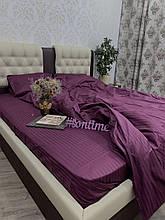 Комплект постельного  белья Страйп Сатин  Сливовый