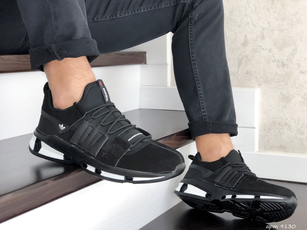 Чоловічі замшеві кросівки Adidas (чорно-білі) 9130