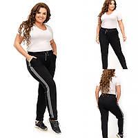 Чорні стильні жіночі трикотажні спортивні штани з лампасами великих розмірів (р. 50-56). Арт-1811/9