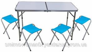 Cтол раскладной ,поверхность МДФ и 4 стула. 73-811