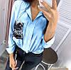 Блузка жіноча норма і ботал СК109