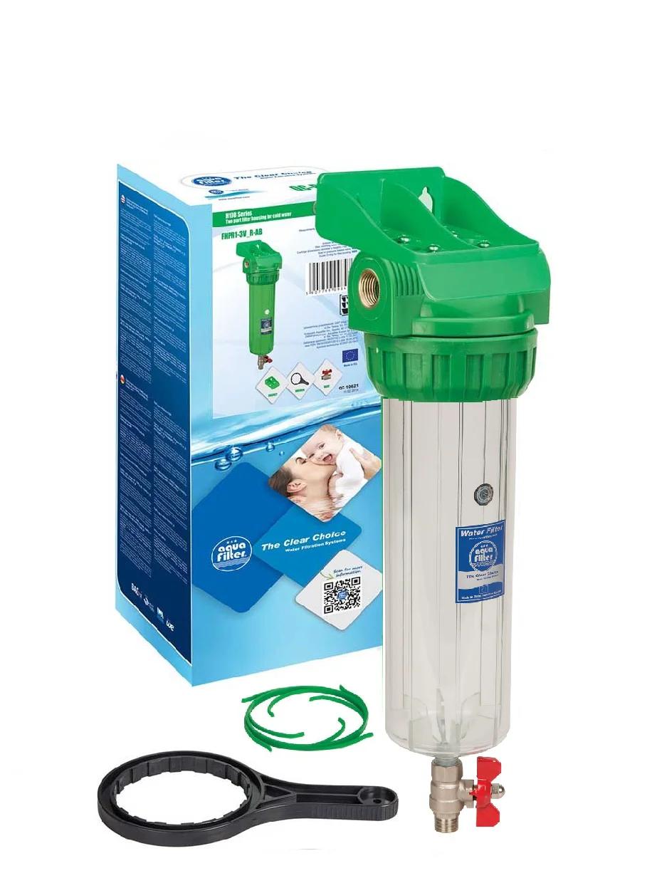 """Корпус фільтра промивної антибактеріальний для холодної води 10"""" AquaFilter FHPR34-3V_R-AB 3/4"""" комплект"""