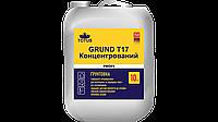 Грунтовка акриловая TOTUS Grunt T17 Profi, 5 л