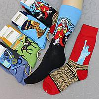"""Носки высокие (удлиненные) , 37-45 р-р .""""Натали"""".  Женские удлиненные  носки, гольфы, фото 1"""