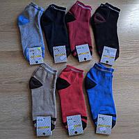 Шкарпетки махрові спортивні Житомир р.36-40