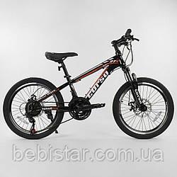"""Детский спортивный велосипед Corso 20"""" металлическая рама 12"""" черный 21скоростной от 5лет рост от 115 см"""