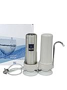 Кухонний настільний фільтр для очищення питної води Aquafilter FHCTF2 подвійний