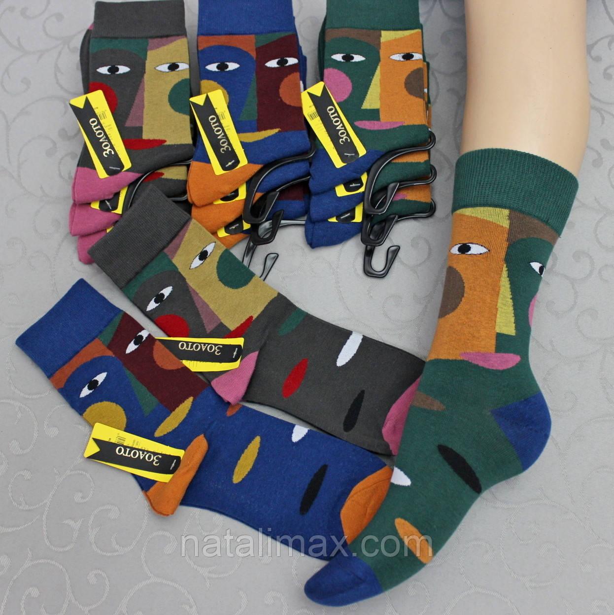 """Носки женские  высокие, 37-41 р-р .""""Золото"""".  Женские удлиненные  носки, гольфы"""
