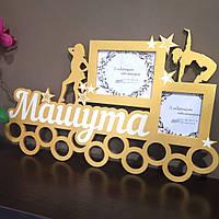 Медальница с Вашим именем  и 2 рамки для фото современные танцы, фото 1