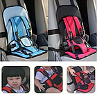 Детское автокресло Multi Function Car Cushion | Бескаркасное автокресло детское | Синее, фото 8