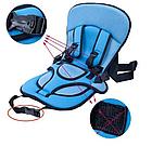 Детское автокресло Multi Function Car Cushion | Бескаркасное автокресло детское | Синее, фото 4
