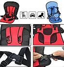Детское автокресло Multi Function Car Cushion | Бескаркасное автокресло детское | Синее, фото 5