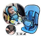 Детское автокресло Multi Function Car Cushion | Бескаркасное автокресло детское | Синее, фото 3