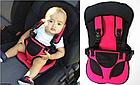 Детское автокресло Multi Function Car Cushion | Бескаркасное автокресло детское | Синее, фото 9