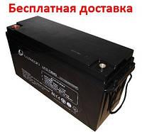 Аккумулятор Luxeon LX12-150MG 150Ач, фото 1