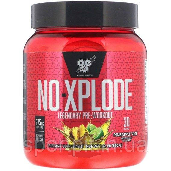 N.O.-Xplode - 555g - BSN