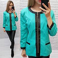 Жакет  /пиджак  ветровка больших размеров на подкладе , модель S1096 бирюза / бирюзового цвет