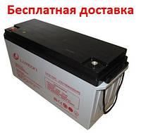 Аккумулятор Luxeon LX12-150C 150Ач Carbon GEL, фото 1