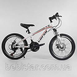 """Детский спортивный велосипед Corso 20"""" металлическая рама 12"""" белый 21-скоростной от 5 лет рост от 115 см"""