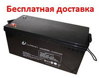 Аккумулятор 12В 200Ач LX12-200MG Luxeon, фото 1