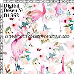 Стрейч-кулир Розовый фламинго - 185см. (диджитал) приход 12.04