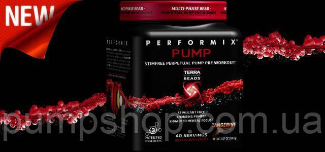 Предтренировочный комплекс Performix PUMP PreWorkout 40 порц. (уценка), фото 2