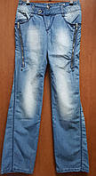 Джинсы мужские летние классические Enricoico синие 29 размер