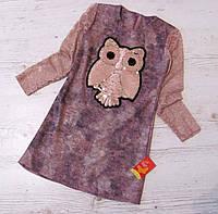 Р.128-152 детское платье с паетками сова, фото 1