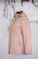 Весенняя,женская куртка-ветровка больших размеров.Новая коллекция-2020.