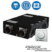Вентс ВУТ 180 П5 ЕС А2. Приточно-вытяжна установка с рекуператором.