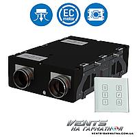 Вентс ВУЭ 180 П5Б ЕС А14. Приточно-вытяжная установка с энтальпийным рекуператором.